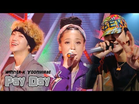 [HOT] Yoonmirae X WINNER - Pay Day, 윤미래 X 위너 - Pay DayMusic core 20180811