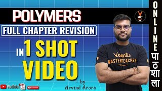 Polymers Chemistry Class 12 in Hindi Full Chapter Revision | NEET 2020 | NEET Chemistry | Arvind Sir