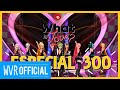【MMD】TWICE `WHAT IS LOVE´ - ESPECIAL 300 +【DL】