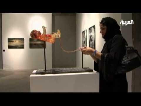 Saudi artists display contemporary art in exhibit