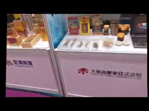 Canton Fair October 2016 - Phase 3 - Guangzhou, China
