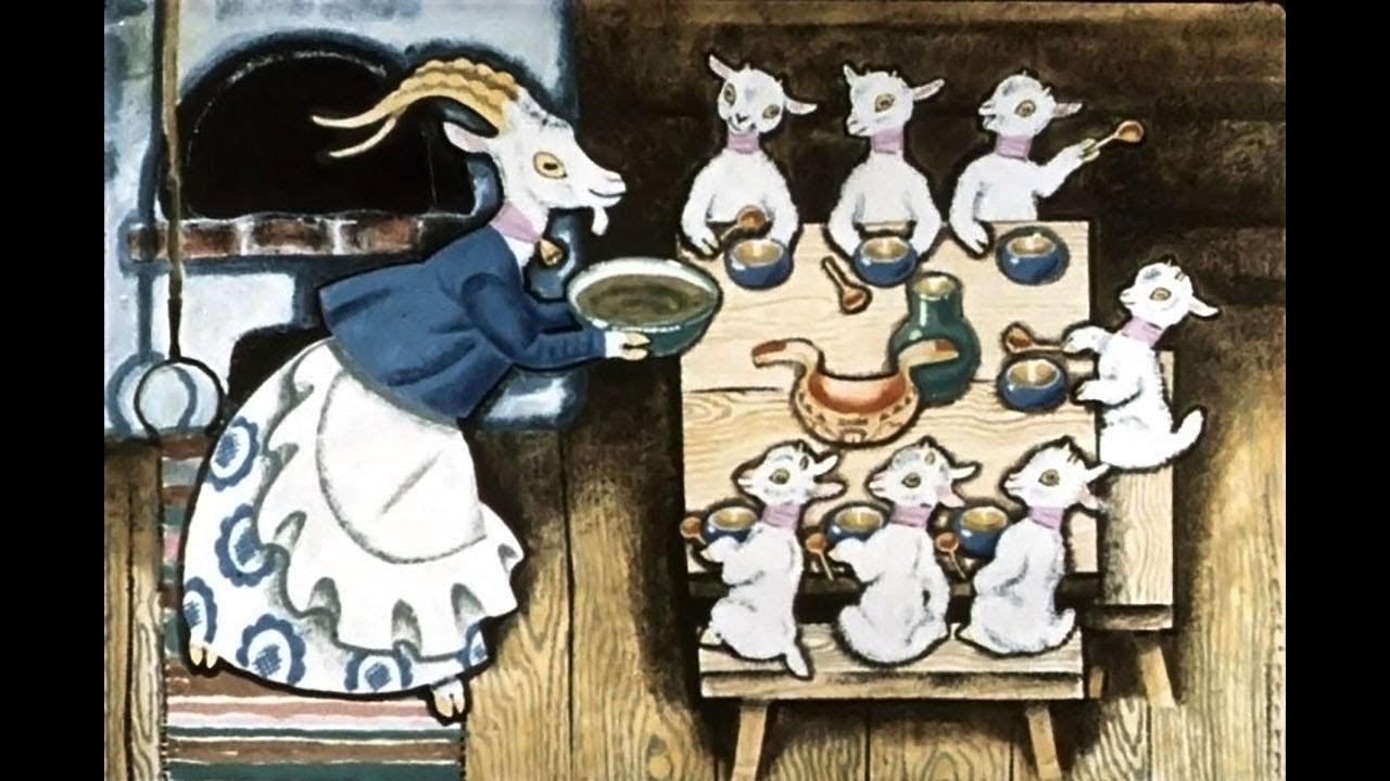 Картинки козы и козлят из сказки волк и семеро козлят