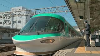 【JR阪和線&紀勢本線】和歌山駅 特急くろしお(283系):白浜行