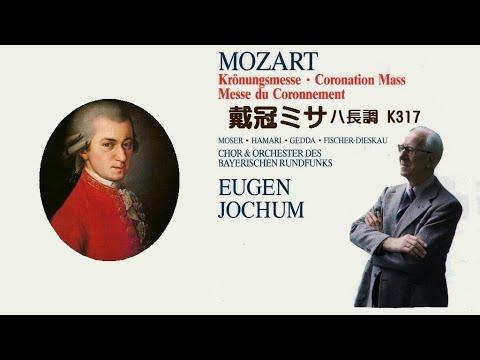 モーツァルト ミサ曲 第14番(戴...