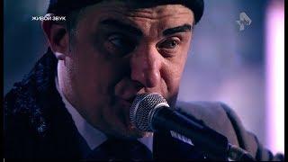 Соль от 24/12/17 - Группа 'Громыка'. Полная версия программы 'Соль' на РЕН ТВ.