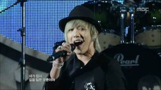 FTISLAND - I Wish, 에프티아일랜드 - 바래, Music Core 20090912