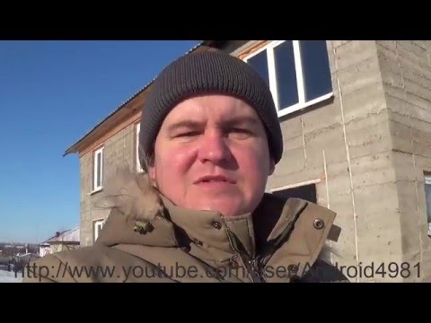 видео: Опилкобетон через 5-6 лет Поздравления с НГ Каналы подписчиков (Дом за 216000) Итоги конкурса vlog