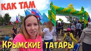КРЫМ: Как крымские татары ГУЛЯЮТ. Хыдырлез 2018 Бахчисарай.