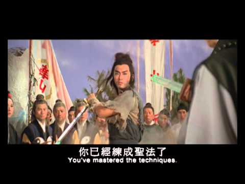 Heaven Sword And Dragon Sabre 1978 Shaw Brothers Official