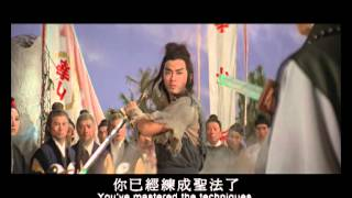 Heaven Sword And Dragon Sabre (1978) Shaw Brothers **Official Trailer** 倚天屠龍記