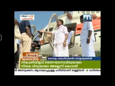 Helicopter service to Sabarimala from Trivandrum and Cochin