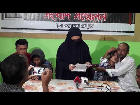Crossfire in Bangladesh : Audio conversation of Akram murder