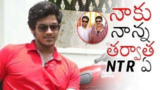 Meghamsh Srihari SUPER Words about Young Tiger Jr NTR | Meghamsh Exclusive Interview | Daily Culture
