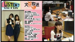 nmb最新動画ブログ http://ameblo.jp/youthnolaptime/ NMB48 市川美織 ...