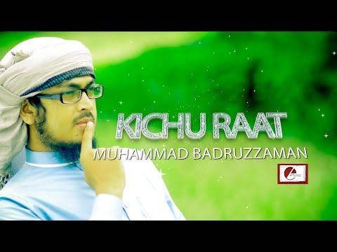 Islamic Song   Kichu Rat - Muhammad Badruzzaman   Kalarab   Ainuddin Al Azad   Official Lyric Video