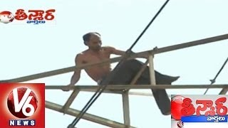A man in Vijayawada oppressed the electricity deparment - Teenmaar News