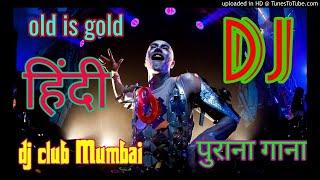 Upar Wala Apne Sath Hain Mix By Dj Rofi Srhost In