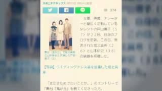 戸田恵子、堀北の結婚知っていた…悪い女状態?「グフ。グフフ。」 スポ...