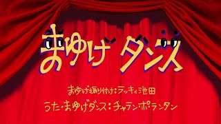 """2017年1月18日発売 """"ほぼ""""フルアルバム『トリトメナシ』に収録される新..."""