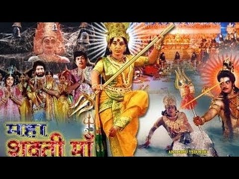 Maha Shakti Maa - Full Length Devotional...