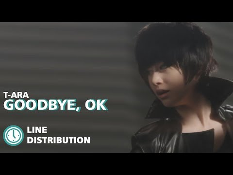 Download lagu gratis T-ARA (티아라) - 'Goodbye, Ok' (Line Distribution) Mp3