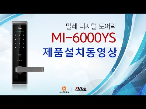 Mi-6000s
