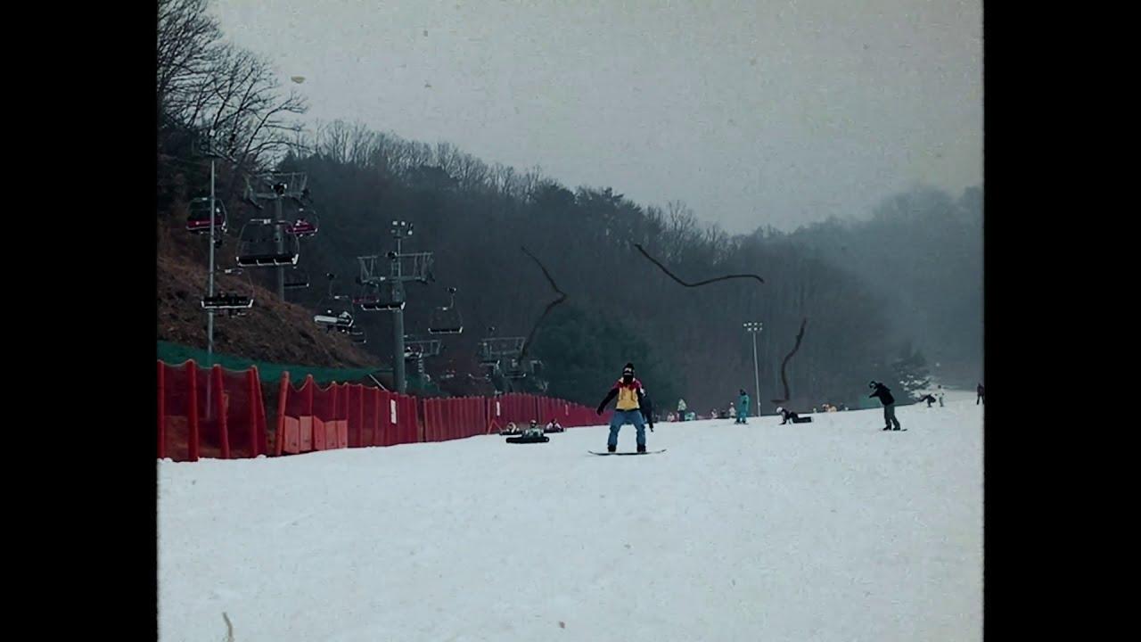 韓國滑雪一日遊 Snowboard - YouTube