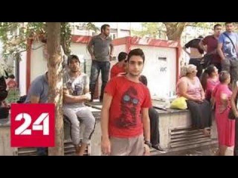 Министр обороны Австрии заявил, что на Балканах появились новые маршруты для мигрантов - Россия 24