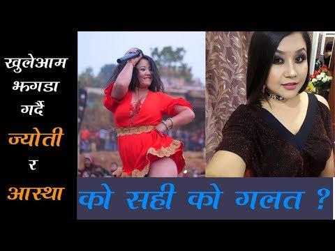 Jyoti Magar & Aastha Raut Fighiting !