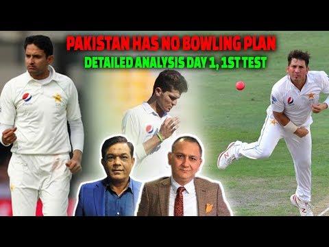 Pakistan has NO bowling plan | Detailed analysis Day 1, 2nd Test
