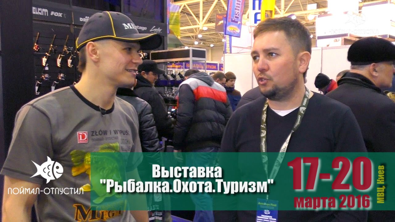 Алексей Страшный на Flagman Feeder Masters в Киеве 03.09.2016 .