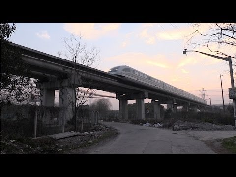 Shanghai Transrapid Maglev January 2014