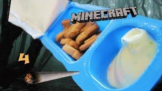 Minecraft (Part 4): DUNKAROOS FOR CENTURIES Thumbnail