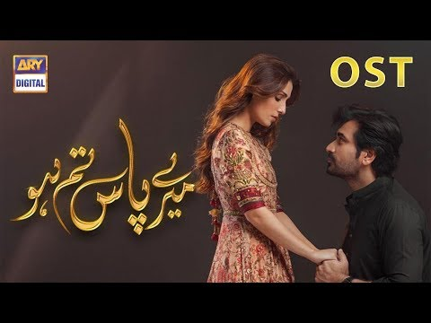 meray-paas-tum-ho-ost-|-humayun-saeed-|-ayeza-khan-|-ary-digital