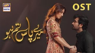 meray-paas-tum-ho-ost-humayun-saeed-ayeza-khan-ary-digital