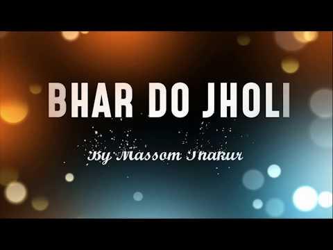 BHAR DO JHOLI MERE  L Full Audio Bhajan | JAI GURUJI