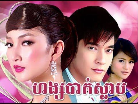 youtube khmer movie thai