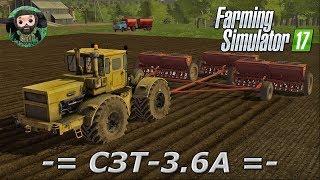 Farming Simulator 17 : Сеялка СЗТ-3.6А