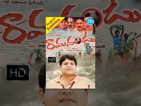 Ramadandu Telugu Full Movie || Krishnudu, Krishna Bhagavan || Satish Vegesna || Sri Vasant