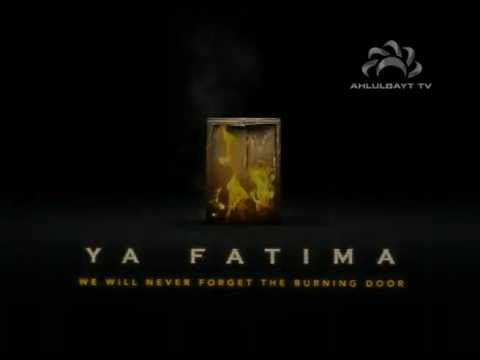 We will never forget The Burning Door O Fatima - یا زھرا، یا شہیدہ - YouTube & We will never forget The Burning Door O Fatima - یا زھرا، یا شہیدہ ...