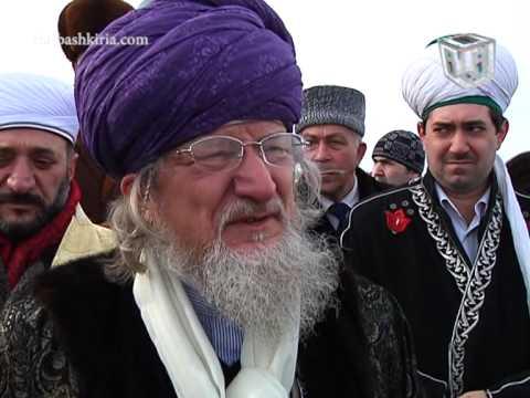 Талгат Таджуддин: у