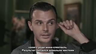 HURTS IM INTERVIEW   Deluxe Music русские субтитры
