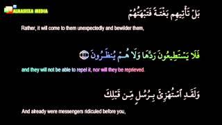 Beautiful quran recitation    Sh.Xuseen Qaari   سورة الانبياء  surah anbiya