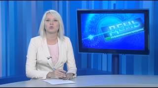 Информационная программа «День» от 21 октября 2013 года (2)