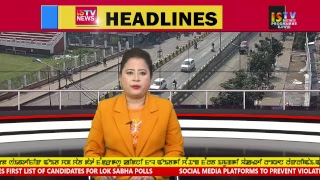 1 PM MANIPURI NEWS  22nd MARCH 2019 / LIVE