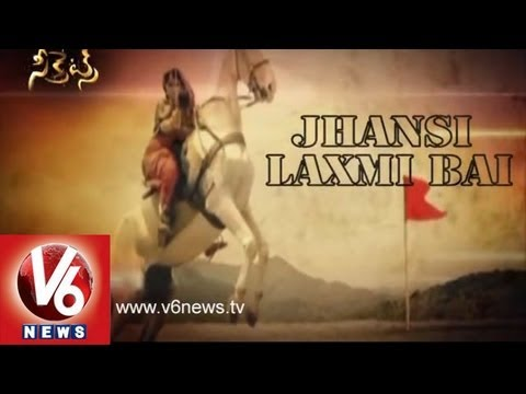How Jhansi Lakshmi Bai Died ? || Death Secrets || V6 News