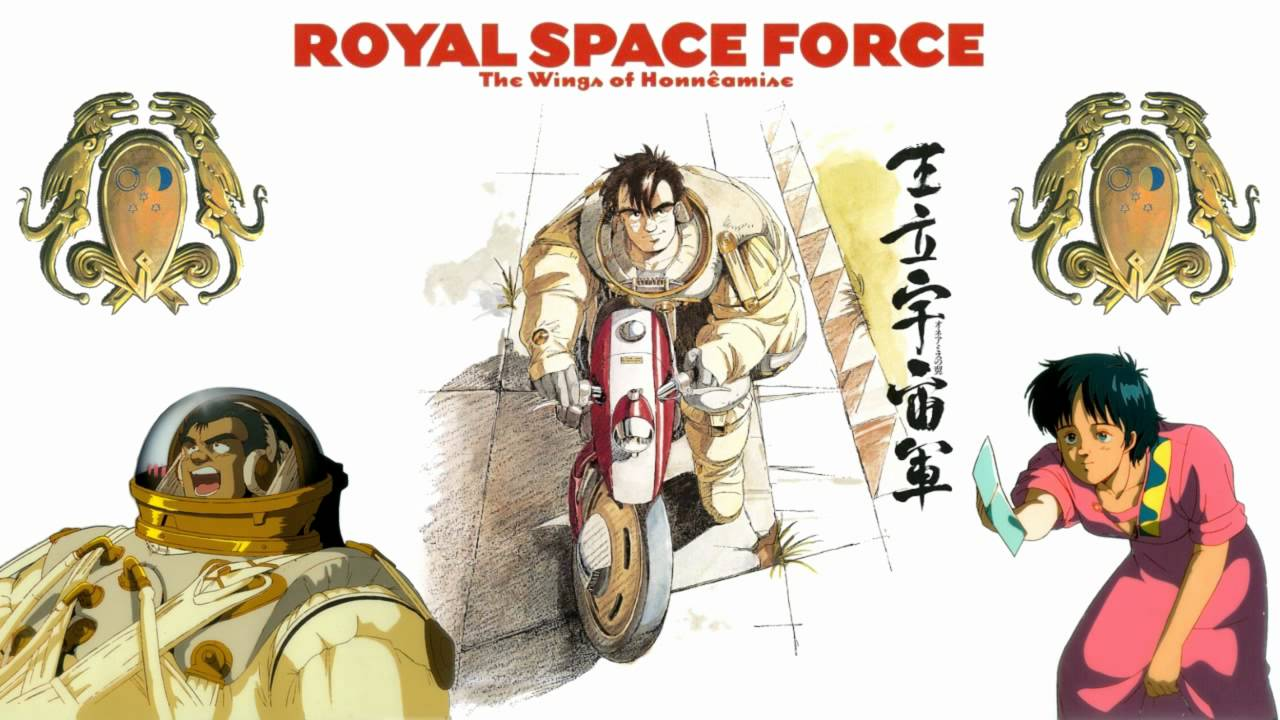 royal space force the wings of honn�amise download