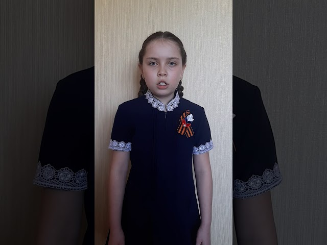 №427 Гавриченко Валерия. Стихотворение