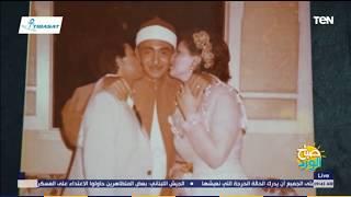 صباح الورد - للمرة الأولى من داخل منزله .. ذكرى وفاة المبتهل نصر الدين طوبار