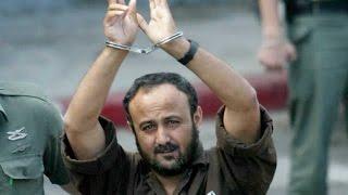 مروان البرغوثى يقود إضراب 1500 أسير فلسطينى داخل سجون إسرائيل بعد استنفاذ كافة الخيارات